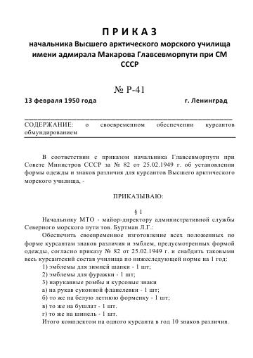 http://sh.uploads.ru/t/oX2l8.png