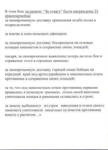 http://sh.uploads.ru/t/oY4KM.jpg