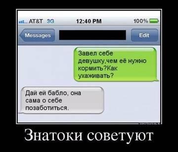 http://sh.uploads.ru/t/oYFT0.jpg