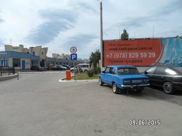http://sh.uploads.ru/t/obyqC.jpg