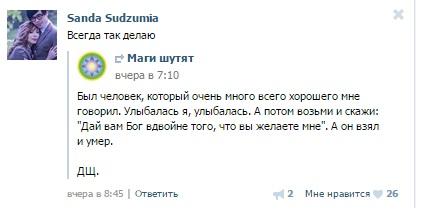 http://sh.uploads.ru/t/od1cZ.jpg