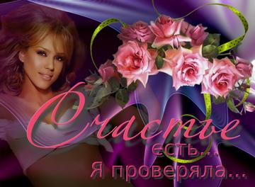 http://sh.uploads.ru/t/oeNIm.png