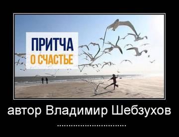 http://sh.uploads.ru/t/ogIqj.jpg