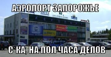 http://sh.uploads.ru/t/om43Z.jpg