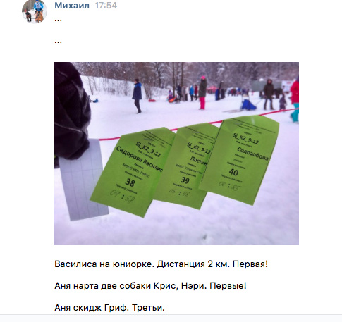 http://sh.uploads.ru/t/omuJW.jpg
