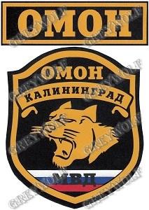 http://sh.uploads.ru/t/onFkM.jpg