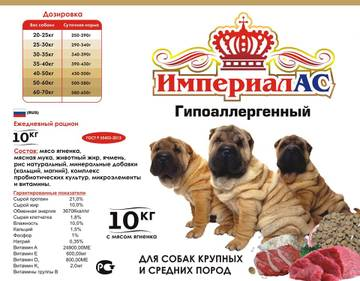 http://sh.uploads.ru/t/onrZi.jpg