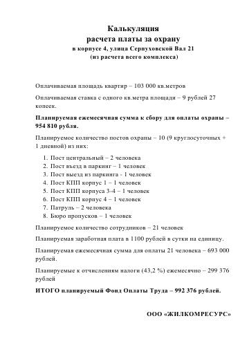 http://sh.uploads.ru/t/otJu7.png