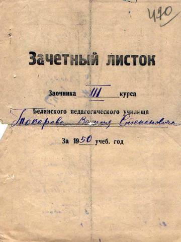 http://sh.uploads.ru/t/ouNTv.jpg