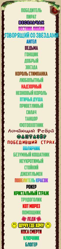 http://sh.uploads.ru/t/oxBwp.png