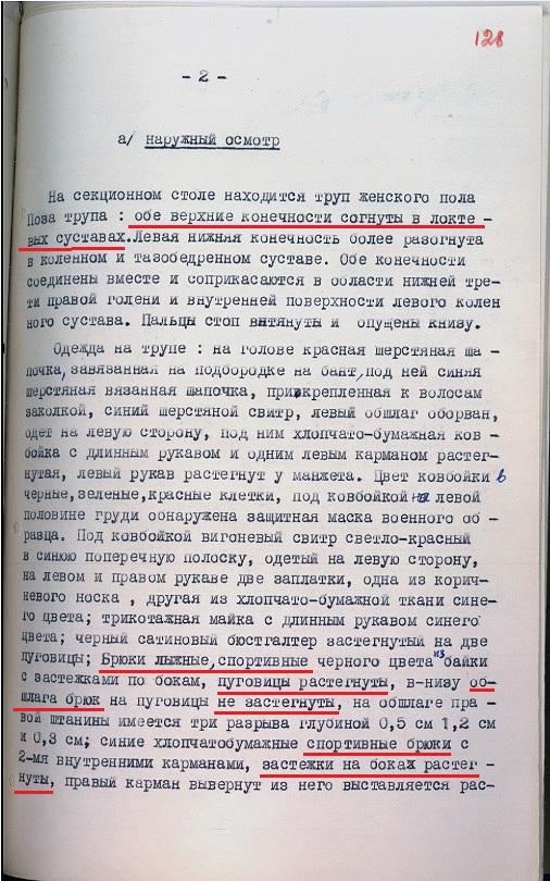 http://sh.uploads.ru/t/oxgmT.jpg