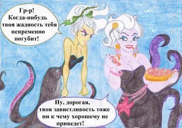 http://sh.uploads.ru/t/ozvF8.jpg