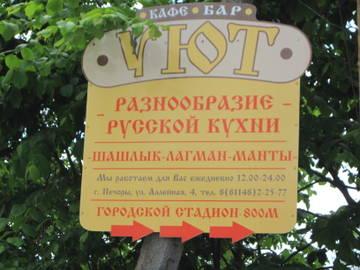 http://sh.uploads.ru/t/p2DmE.jpg