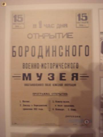 http://sh.uploads.ru/t/pAcLq.jpg
