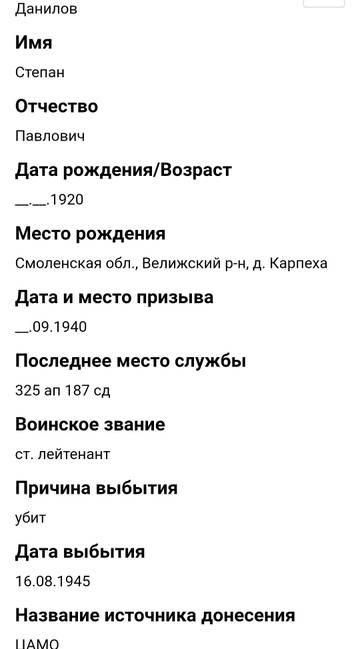 http://sh.uploads.ru/t/pCxvR.jpg