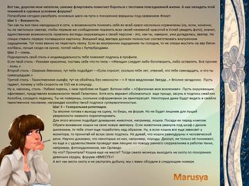 http://sh.uploads.ru/t/pDN5I.png