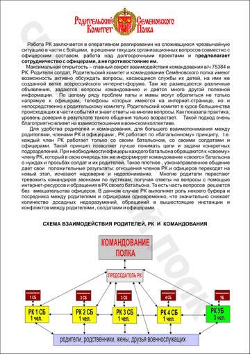 http://sh.uploads.ru/t/pI9dx.jpg