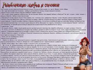 http://sh.uploads.ru/t/pJNSn.jpg