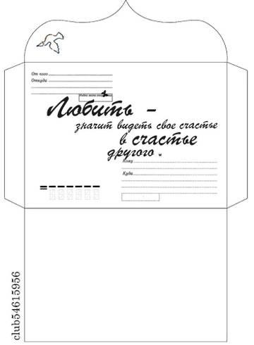 http://sh.uploads.ru/t/pLvTu.jpg