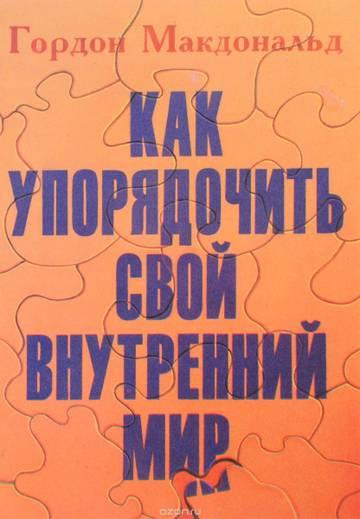 http://sh.uploads.ru/t/pPaDg.jpg