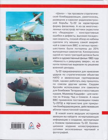 http://sh.uploads.ru/t/pRTS6.jpg