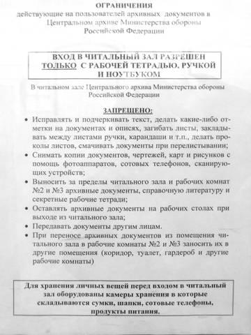 http://sh.uploads.ru/t/pRj5o.jpg