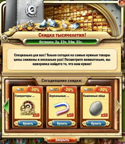 http://sh.uploads.ru/t/pUl0b.jpg