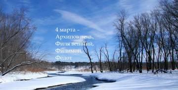 http://sh.uploads.ru/t/pVMQR.jpg