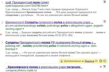 http://sh.uploads.ru/t/pWOiI.jpg