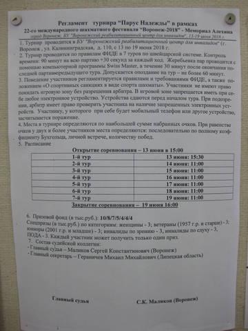 http://sh.uploads.ru/t/pbma0.jpg