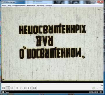 http://sh.uploads.ru/t/pdEaC.jpg