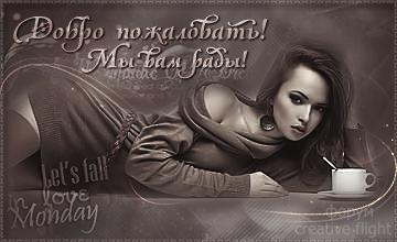 http://sh.uploads.ru/t/pf53S.png