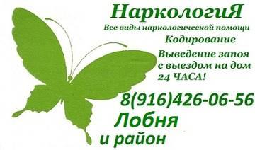 http://sh.uploads.ru/t/pgGVH.jpg