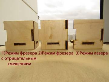 http://sh.uploads.ru/t/pkczb.jpg
