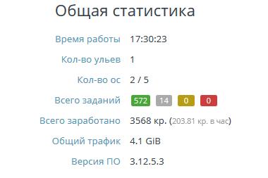 http://sh.uploads.ru/t/pls2W.png