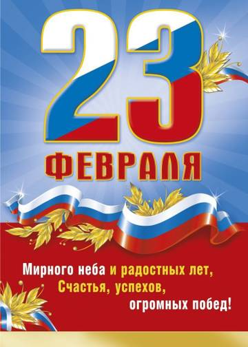 http://sh.uploads.ru/t/poS3z.jpg