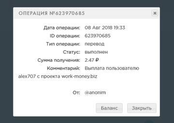 http://sh.uploads.ru/t/prh1X.jpg