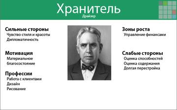 http://sh.uploads.ru/t/prlub.png