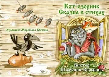 http://sh.uploads.ru/t/ptmbk.jpg