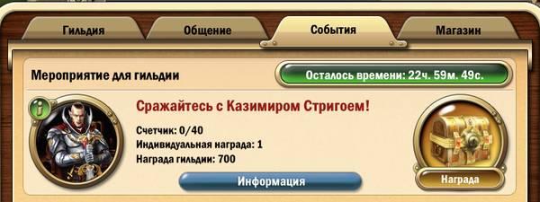 http://sh.uploads.ru/t/pubq9.jpg