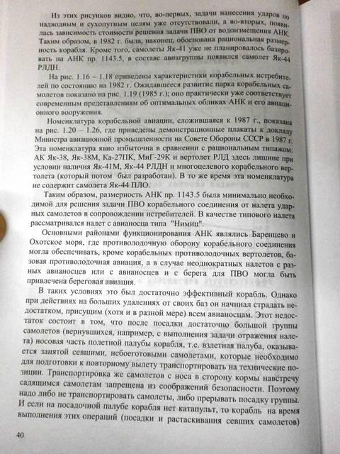 http://sh.uploads.ru/t/pxMhY.jpg