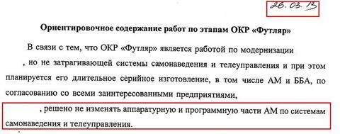 http://sh.uploads.ru/t/pyt4V.jpg