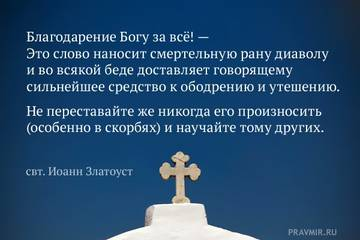 http://sh.uploads.ru/t/pz1Yr.jpg