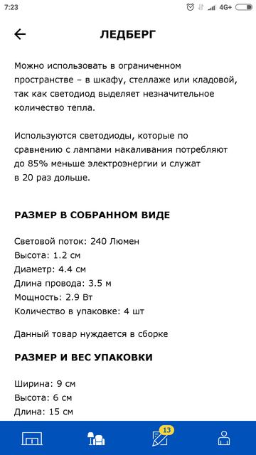 http://sh.uploads.ru/t/q1UV2.png