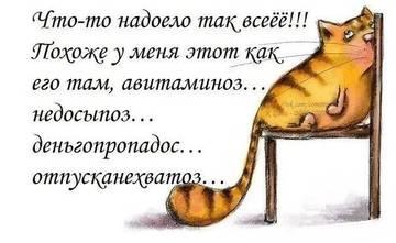 http://sh.uploads.ru/t/q1VrD.jpg