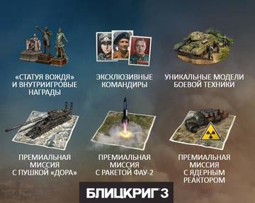http://sh.uploads.ru/t/q7gi6.jpg