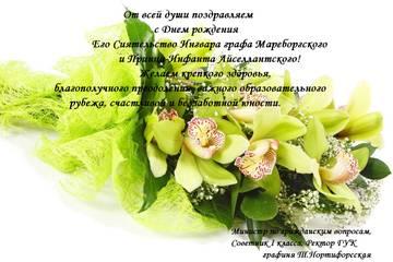http://sh.uploads.ru/t/q7tjL.jpg