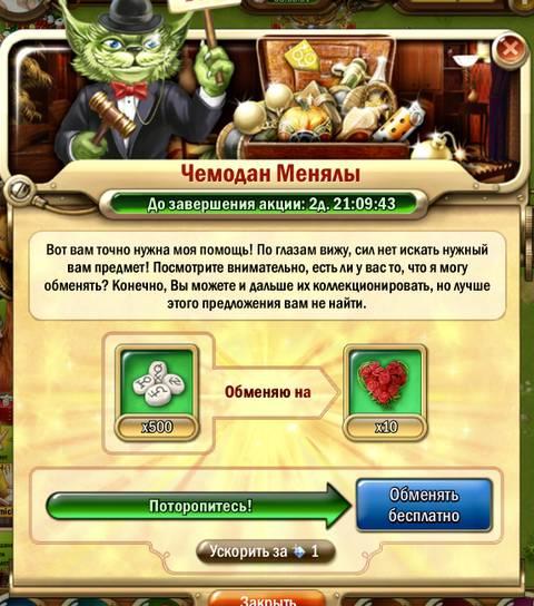 http://sh.uploads.ru/t/qAMHw.jpg