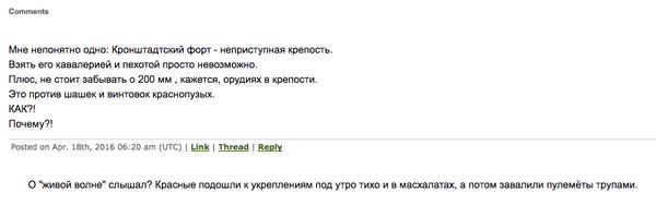 http://sh.uploads.ru/t/qAdf2.png