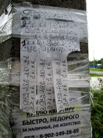 http://sh.uploads.ru/t/qCdSE.jpg